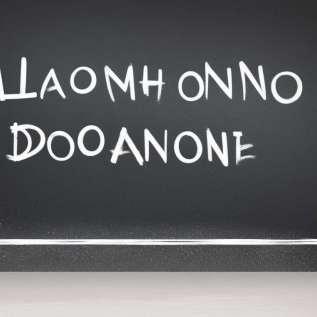 Blant de mest kjente funksjonene til dopamin er: