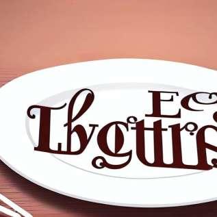 الهرم الغذائي للسكري